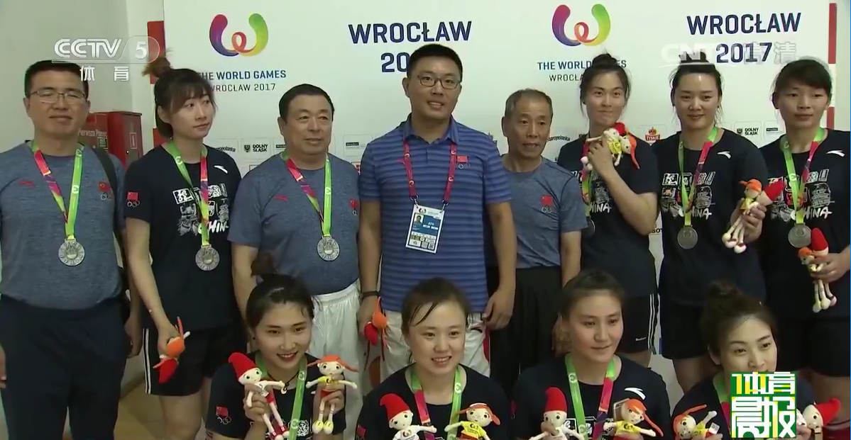 Chinese woman tug of war team won the silver medal in the 2017 World Games