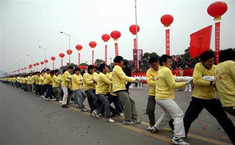 2008 delegates attended Tug of War in Changsha city